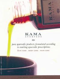 prodotti-kama