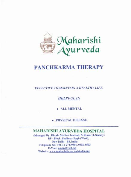 copertina-panchakarma-maharishi2